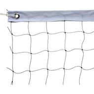 Institutional Model Badminton Net