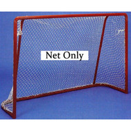 Broomball Championship nets for BGF300 (5' x 7' x 2' ) / pair