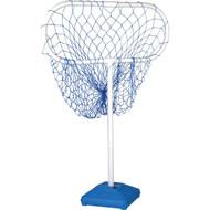 Portable Frisbee Goal