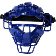 Pro style catcher's mask