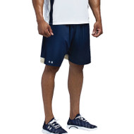 Under Armour Men's Armourfuse Loose Short