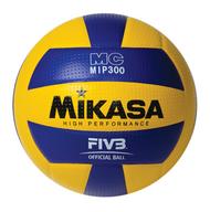 Mikasa Super Composite Volleyball