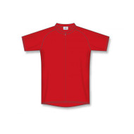 Athletic Knit Men's Stock Dryflex Club Fit Cycling Jersey