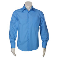 Biz Collection Men's Metro Long Sleeve Shirt (FB-SH714)