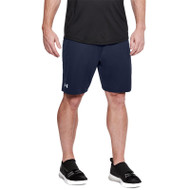 Under Armour Men's Raid 2.0 Team Short (UA-1305792)