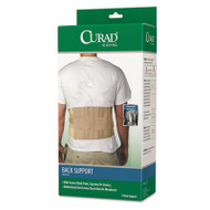 """Back Support, Elastic, 33"""" to 48"""" Waist Size, 33w 48d x 10h, 6 Stays, Beige"""