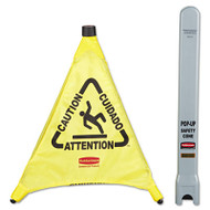 "Multilingual ""Caution"" Pop-Up Safety Cone, 3-Sided, Fabric, 21 x 21 x 20, Yellow"