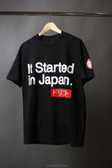 What Monsters Do Started Japan T-Shirt