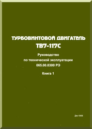 Klimov TV7-117 C Aircraft   Technical  Technical   Manual    - , Book 1 ( Russian Language )
