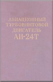 Ivchenko Al-24T Aircraft Engine Technical Manual    (Russian Language )