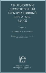 Ivchenko Al- 25 Aircraft Engine Overhaul Dimension and Technical  Description Manual    - 1971 ( Russian Language )