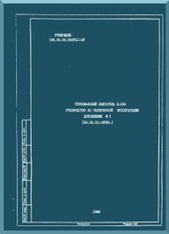 Ivchienko D-136 Turbofan Aircraft   Maintenance Manual    -  Supplemant Book 1  ( Russian Language )