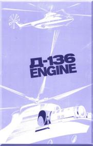 Ivchienko D-136 Turbofan Aircraft   Maintenance Manual    - Book 2   ( English  Language )