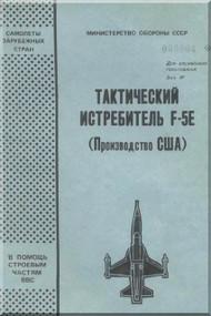 Northrop F-5 E  Aircraft  Technical  Manual - Russian Language