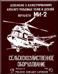 """Mil Mi-2 """" Hoplite """"  Helicopter  AGRICULTURAL EQUIPMENT Manual - 1968   ( Russian Language )"""