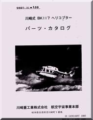 MBB /Kawasaki BK 117 Illustrated Parts Catalog  Manual , ( English and Japanese Language )
