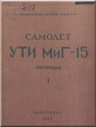 Mikoyan Gurevich MiG-15 Aircraft Technical Manual -  Book 1   ( Russian  Language )