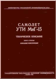 Mikoyan Gurevich MiG-15 Aircraft Technical Manual  Book 3  -   ( Russian  Language )