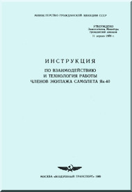 Yakovlev Yak-40 Aircraft  Airplane  Instructions for Interaction and technology Work Crew  ,    (Russian  Language ) -