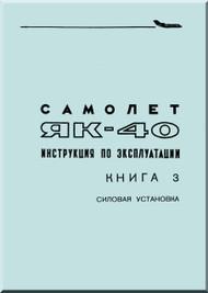 Yakovlev Yak-40  Aircraft Instructions Book 3 Power Plant   Manual   (Russian  Language ) -