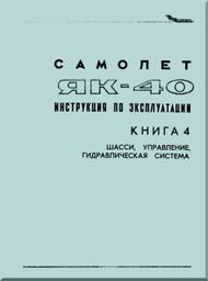 Yakovlev Yak-40  Aircraft Instructions Book 4 Chassis Management, Hydraulic System  Manual  (Russian  Language ) -