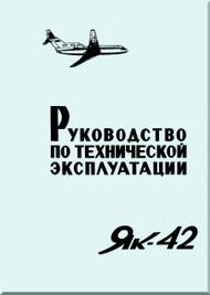 Yakovlev Yak-42  Aircraft Organization and technology Manual Part 1  (Russian  Language ) -