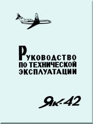 Yakovlev Yak-42  Aircraft Organization and technology Manual Part 7  (Russian  Language ) -