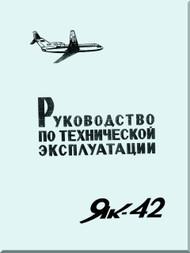 Yakovlev Yak-42  Aircraft Organization and technology Manual Part 13 (Russian  Language ) -