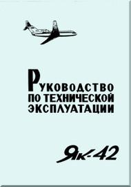 Yakovlev Yak-42  Aircraft Organization and technology Manual Part 15  (Russian  Language ) -