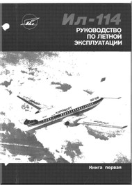 Ilyushin Il-114  Aircraft  Flight Technical Manual  - Book 1  - 730 pages  -  ( Russian  Language )