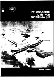 Ilyushin Il-114  Aircraft  Flight Technical Manual  - Book 2  - 814 pages  -  ( Russian  Language )