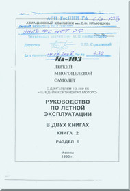 Ilyushin Il-103 Aircraft  Flight Technical Manual  - Book 2  -   ( Russian  Language )