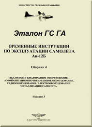 Antonov An-12  B Aircraft  Technical Manual  - time operation  Instrutions  Collezion 4 Book 3 ( Russian  Language )
