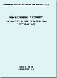 Lavochkin La-5  Aircraft Technical Manual  ( Russian  Language ) - 1942