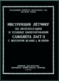 Lavochkin LAGG-3  Aircraft Technical Manual  ( Russian  Language ) - 1943