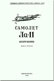 Lavochkin La-11  Aircraft Technical Manual  Book . 2 - ( Russian  Language ) - 1951