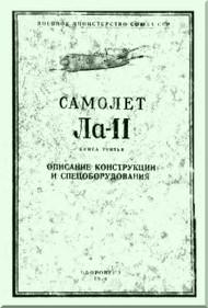 Lavochkin La-11  Aircraft Technical Manual  Book . 3  - ( Russian  Language ) - 1950
