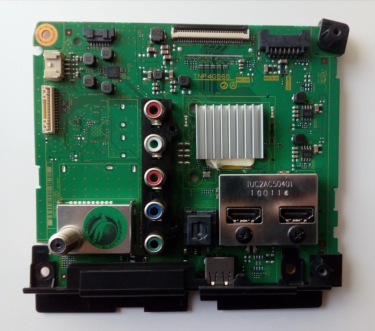 Panasonic Tc  Tnp4g565
