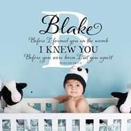 Before I formed you - personalized wall decal