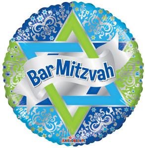 """18"""" Bar Mitzvah Balloons 1ct"""