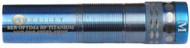Beretta Optima HP Extended Titanium