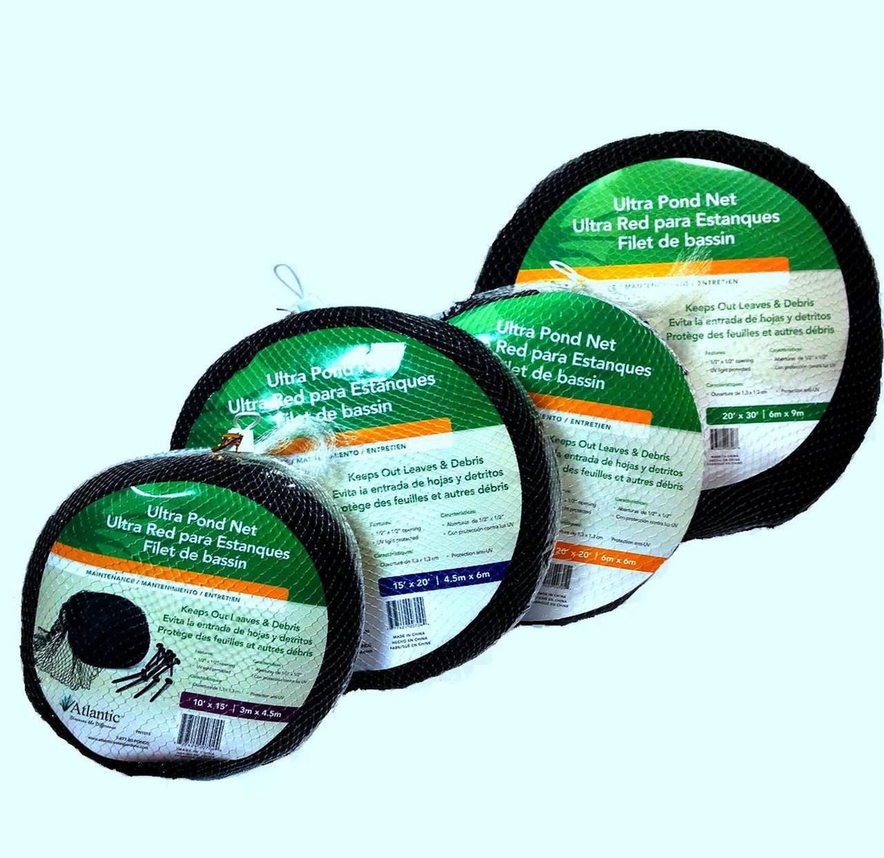 Atlantic ultra pond net pond accessories for Garden pool netting