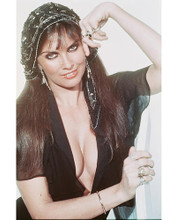 This is an image of 253095 Caroline Munro Photograph & Poster