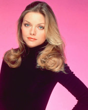 This is an image of 255416 Michelle Pfeiffer Photograph & Poster