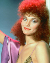 This is an image of 261288 Mary Elizabeth Mastrantonio Photograph & Poster