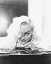 This is an image of 178664 Carole Lombard Photograph & Poster