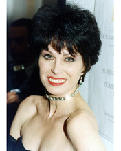 This is an image of 265578 Joanna Lumley Photograph & Poster