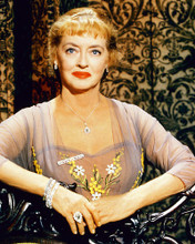 This is an image of 267302 Bette Davis Photograph & Poster