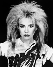 This is an image of 187568 Pamela Stephenson Photograph & Poster