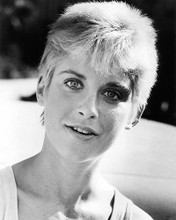 This is an image of Photograph & Poster of Helen Slater 195034